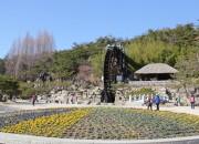 물레방아광장