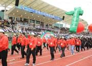 제46회 도민체전입장식(2008년 영천개최)
