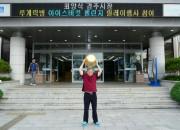 1.최양식 경주시장 루게릭병 아이스버킷 챌린지 릴레이 행사
