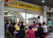 5.자원봉사센터 전통시장 장보기 투어1
