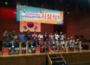 1.리틀부 야구 우승팀과 기념촬영