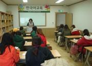 2.한국어주말반