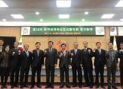 1. 경주시, 한국세계유산도시협의회서 OWHC 세계총회 성과 발표 (3)