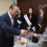 경주시 '희망 2018 나눔 캠페인'본격 모금 돌입