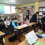 경주시 동천동, 신년 소통마당 두 번째 마당 열려