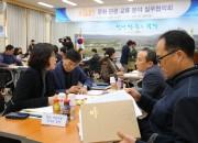 1. 경주시, 해오름동맹 문화관광교류분야 실무협의회 열어(2)