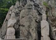 선도산 마애불 근경(사진 - 위덕대 박물관)