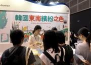 홍콩에서 경북관광을 홍보하고 있다-1