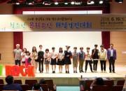 1. 청소년에게 듣는 경주 문화유산 스토리, 청소년 문화유산 해설 경진대회 (1)