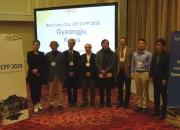 3. (재)경주화백컨벤션뷰로, ICPP 2020 경주 유치 확정 (1)