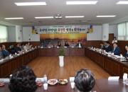 1. 주낙영 경주시장, 민선7기 읍면동 주민과의 대화 나서 (1)