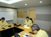 1. 태풍 및 호우 사전점검회의 (1)