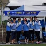 한국자유총연맹안강부녀, 화랑대기 전국유소년 축구대회 봉사활동