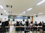 영천시청소년상담복지센터 제20기 청소년카운슬러 대학 사진