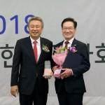 최기문 영천시장, 2018 대한민국사회발전대상 수상