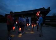 경주문화재야행 1 (교촌 달빛 스토리 답사)