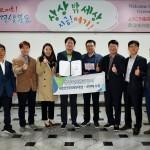 경북관광공사, SNS 마케팅 우수성 입증