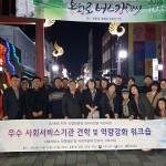 민관이 합작한 도심경제 활성화 프로젝트, 경주 프리마켓 봉황장터
