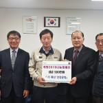 ㈜풍산 안강공장, 경주 안강읍에 이웃돕기 성금 500만원 기탁