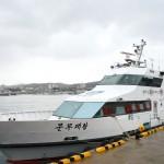 경주시 해양복합행정선 '문무대왕호' 오는 7일 취항