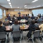 2019년 경주국립공원 시민대학 10기 개강