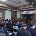 영천시농촌인력지원센터 운영 본격 가동