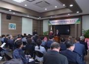영천시농촌인력지원센터 개소식 사진 1