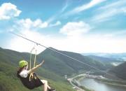 영천 보현산댐 짚와이어
