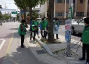 3. 건천읍 새마을협의회 환경정화 활동(1)