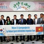 경북문화관광공사, 경북 스포츠 관광 실현에 한 걸음 성큼