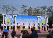 영천시, 제97회 어린이날 큰 잔치 행사 사진 1