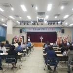 경주시 귀농인의 새로운 출발, 경주시 귀농인 협의회 창립총회 개최