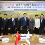 중국 난핑시(南平市) 우호대표단 경주 방문