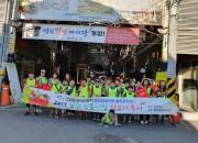 영천 전통시장 투어 사진 1