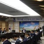 영천시, 상ㆍ하수도 지하시설물 DB 구축 완료