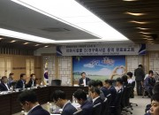 영천시, 상ㆍ하수도 지하시설물 DB 구축 완료 보고회 사진