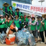 중부동 새마을회, 양남 관성해수욕장 환경정비 실시