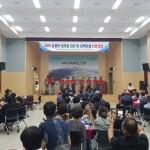 강동면 체육회 회원 및 지역단체 단합대회 개최