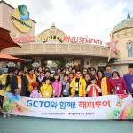 경북문화관광공사, 구미지역 취약계층 자녀 문화체험투어