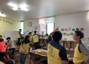 1. (주)한전KPS 월성3사업소, 외동열매지역아동센터 아동의 복지증진을 위한 사랑 나눔(1)