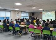 영천시교육문화센터 인문학 강의 사진