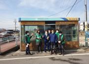 1. 경주시 외동읍 새마을회 코로나19 대비 방역소독 봉사활동(1)