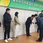 경주시 황오동 지역사회보장협의체 정기회 개최