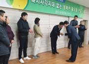 6. 경주시 황오동 지역사회보장협의체 정기회 개최(1)