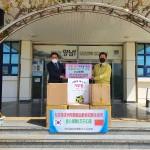 중국 헝양시, 양남면에 마스크 1만장 기부