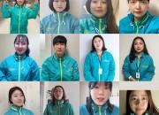 2020 경주엑스포 청년 서포터즈 자기소개영상 중 일부분