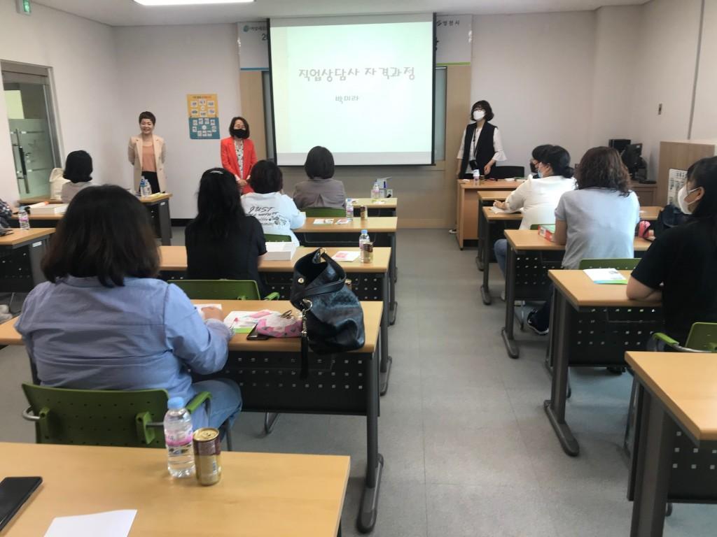 영천여성새로일하기센터 직업교육훈련 및 집단상담 프로그램 개강 사진