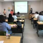 영천여성새로일하기센터  직업교육훈련 및 집단상담 프로그램 개강