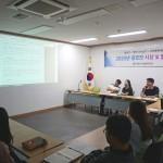 경주시시설관리공단,'2020년 시민행복 제안'등 공모전 수상작 발표