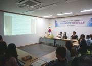 2. 경주시시설관리공단,'2020년 시민행복 제안'등 공모전 수상작 발표